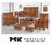 【MK億騰傢俱】AS015-11 288型柚木色組椅(整組)