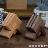 木說 實木杯墊套裝 黑胡桃木茶杯托櫸木杯墊原木隔熱墊茶具配件  依夏嚴選