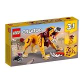 LEGO 樂高 CREATOR 創意系列 31112 野獅 【鯊玩具Toy Shark】