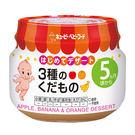 日本KEWPIE 三種水果泥70g (5個月以上適用)