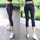 黑五好物節❤翹臀神器健身褲彈力緊身透氣七分褲瘦腿褲戶外跑步運動女瑜伽中褲
