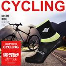 運動透氣舒適騎行襪 戶外運動跑步襪 馬拉松路跑速乾減震運動襪