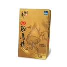 御典堂 龜鹿鴕鳥精膠囊 30粒/盒【i -優】