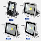 LED投光燈50w戶外投射燈防水2廣告泛光燈室外強光探照廠房路100W 米菲良品 igo