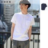出清 美國棉 圓領 男T恤 日本品牌【coen】