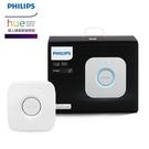 Philips 飛利浦 Hue 智慧照明 智慧橋接器2.0版(PH012)