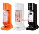 氣泡機 【備註顏色】氣泡水機蘇打水機家用汽水飲料碳酸自製氣泡機奶茶店商用 3色
