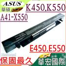 ASUS電池(保固最久)-華碩  K45...