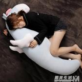 床頭靠墊長條枕ins陪你睡抱枕毛絨懶人男朋友床上枕頭孕婦睡覺女 雙十二全館免運