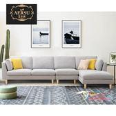 L型沙發 北歐布藝沙發美式客廳藍色轉角l型現代簡約ins風格地中海組合家具L型沙發T 6色