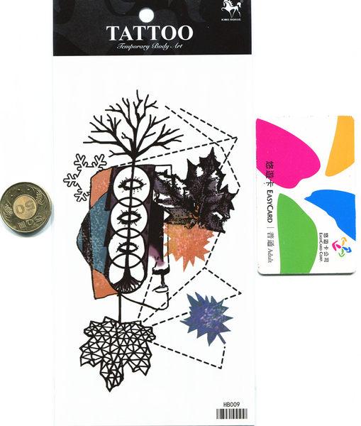 薇嘉雅   小環臂圖案紋身貼紙 HB009