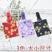 (無蓋款)  平安符袋 安全夾 護身符袋 幸運御守 香火袋-果漾妮妮【M2958】