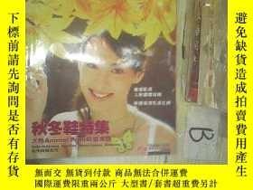 二手書博民逛書店more罕見sunday 2004 SEP 22 .Y261116