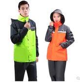 成人雨衣雨褲套裝反光雙層男女騎行釣魚電動車摩托車分體防水雨衣  韓風物語
