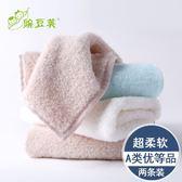 繽紛聖誕 豌豆莢寶寶毛巾洗臉新生兒純棉超柔嬰兒洗澡小方巾兒童擦口水巾軟