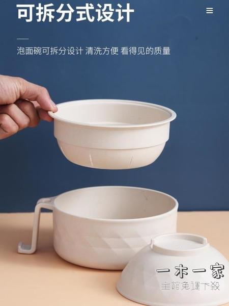 泡麵碗 學生便當碗泡面帶蓋神器宿舍用易清洗干拌面火雞可瀝水日式湯碗大