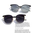 時尚眉框墨鏡 超高質感太陽眼鏡 歐美流行墨鏡 抗紫外線UV400