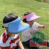 兒童寶寶遮陽鴨舌帽子夏防曬空頂太陽帽【福喜行】