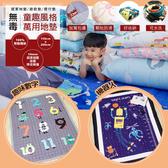 I-JIA Bedding-可水洗居家Q彈防護止滑兒童遊戲萬用墊-1入機器人