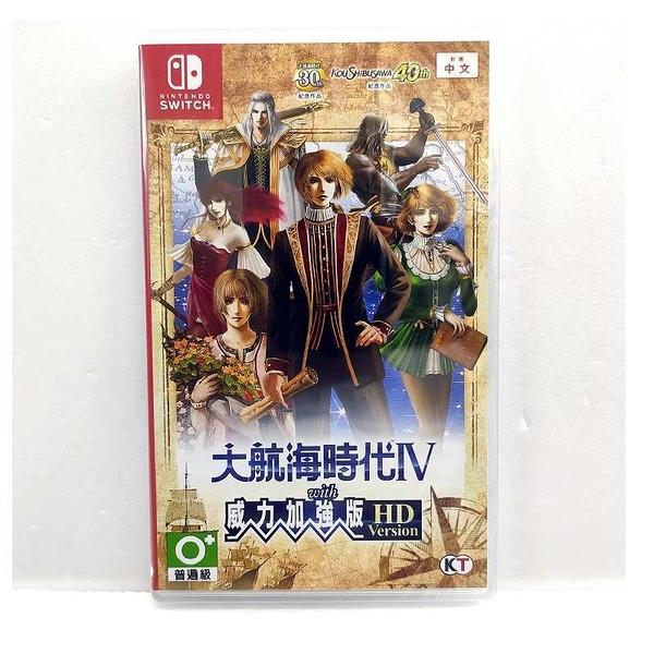 任天堂 NS Switch 大航海時代Ⅳ with 威力加強版 HD Version 中文版