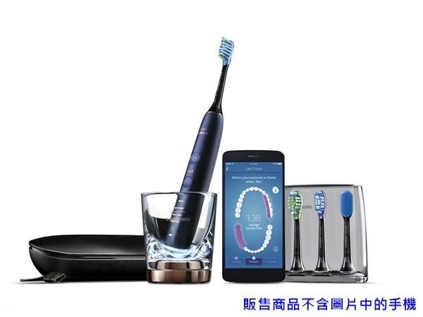 【潔牙神機】飛利浦PHILIPS鑽石靚白智能音波牙刷Sonicare Smart-深邃藍(贈3支智能刷頭)HX9954/52