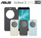 【免運費】ASUS ZenFone 3 ZE520KL【5.2吋】原廠智慧透視皮套 ZenFone3【遠傳代理公司貨】