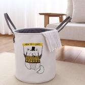髒衣籃衣服收納筐髒衣簍折疊布藝卡通裝衣服的收納籃雜物筐玩具筐衣物籃jy