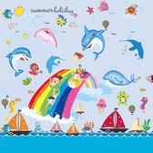 幼兒園兒童房海洋館海底世界魚墻貼畫衛生間浴室裝飾卡通防水貼紙【全館滿888限時88折】TW