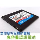 【GT高容量防爆認證】適用三星GALAXY Trend Lite S7390 輕潮機 1050MAH 手機電池鋰電池