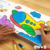 送18色畫筆 兒童塗色繪本涂鴉填色畫幼稚園繪畫本【奇趣小屋】