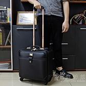 商務拉桿箱男16寸萬向輪箱行李箱女20寸登機箱24寸超大學生旅行箱 小時光生活館