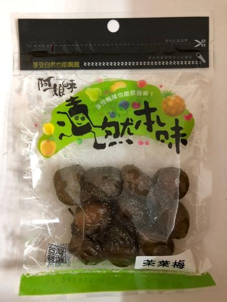 漬然本味茶葉梅(60g/包)【合迷雅好物超級商城】