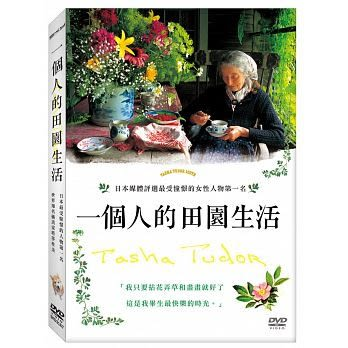 塔莎杜朵 一個人的田園生活 DVD Tasha Tudor A Still Water Story 免運 (購潮8)
