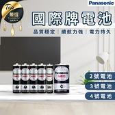 現貨!Panasonic 國際牌 電力持久 2號電池 碳鋅電池 電力持久 #捕夢網