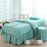 歐式全棉美容床罩四件套美容院美體洗頭床套純色 YXS 麻吉好貨