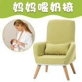 餵奶椅 單人沙發餵奶椅子哺乳椅孕婦床上靠背椅懶人椅折疊迷你小沙發可愛T【中秋節】