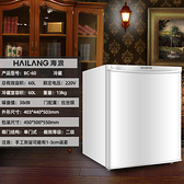 60L冰吧茶葉櫃冷藏櫃保鮮櫃 恒溫酒紅酒家用客廳單門小冰箱迷小型 220V