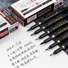 秀麗筆 秀麗筆毛筆書法練字鋼筆式軟筆抄經請帖簽名筆可加墨水小學生【快速出貨八折下殺】