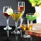 雞尾酒杯馬天尼杯玻璃高腳葡萄酒杯香檳杯