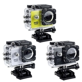 『時尚監控館』台灣現貨全新 X-Shot HD1080P高畫質運動攝影機 1200萬像素