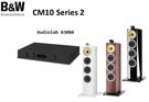名展音響】英國B&W CM10 S2旗艦落地式喇叭超值組Audiolab 8300A綜合擴大機 另售 CM9 S2