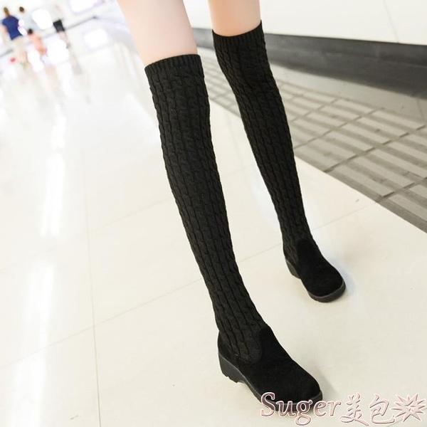 長靴 過膝靴高筒靴2021新款秋冬彈力靴女士兩穿瘦瘦靴時尚長款單靴子潮 suger
