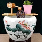 陶瓷花盆金魚缸特大號水族箱手繪荷花缸碗蓮睡蓮缸TZGZ 免運快速出貨