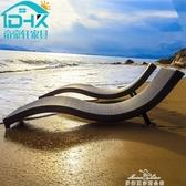 戶外籐椅躺椅折疊躺椅陽臺午休睡椅藤編浴室躺床沙灘椅泳池仿籐椅YXS 夢娜麗莎