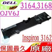 DELL 0JV6J 電池(原廠)-戴爾 Inspiron 11 3162電池,11 3164電池,11 3168電池,PGYK5,8NWF3,0PGYK5,P24T001,OJV6J