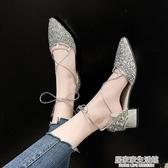 涼鞋女ins潮新款仙女風中跟晚晚鞋子百搭粗跟綁帶女鞋配裙的單鞋 中秋節全館免運