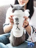 貓咪衣服防掉毛小奶貓貓保暖冬季英短幼貓狗狗寵物秋冬裝【英賽德3C數碼館】