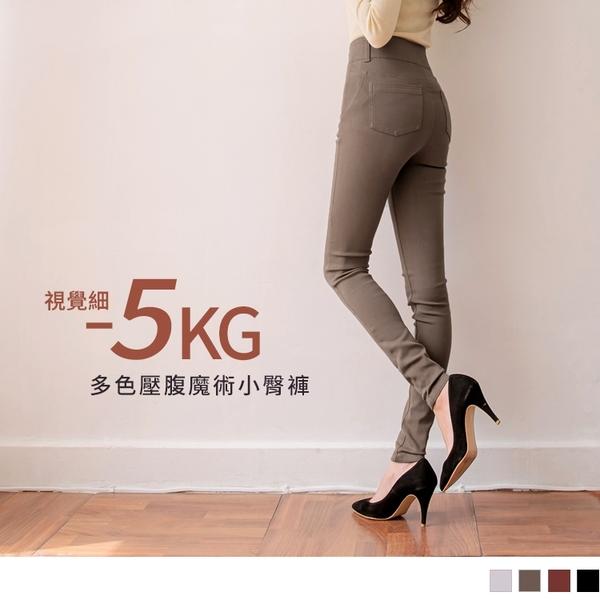 《BA5871》視覺-5KG!高彈加壓纖腰翹臀窄管褲 OrangeBear