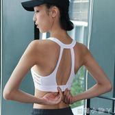 健身文胸dcw固定胸墊運動內衣女可調節高防震聚攏跑步瑜伽背心bra 蘿莉小腳丫