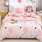 網紅被套被罩單件純棉床單三件套學生宿舍單人2件1.5米床雙人四件 可可鞋櫃